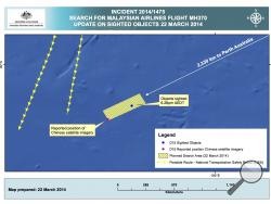 This graphic provided by the Australian Maritime Safety Authority (AMSA), shows the approximate position of the objects seen floating in a Chinese satellite image in the southern Indian Ocean.